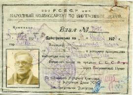 Visa to enter the Union of Soviet Socialist Republics