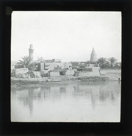 Photograph of the Dhul Kifl Shrine
